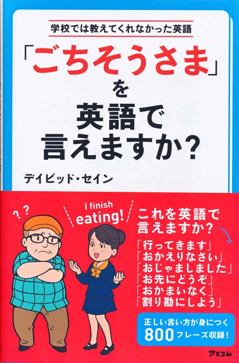杏の食べっぷりが話題の朝ドラ ... : 慣用表現 一覧 : すべての講義