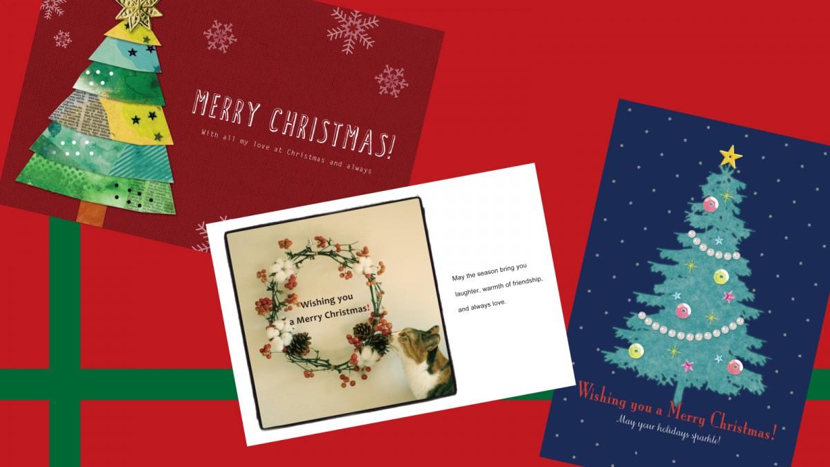 おしゃれでかわいいクリスマスカード素材プレゼント