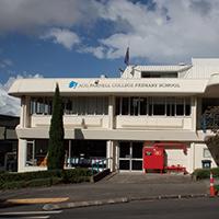ニュージーランド留学|おススメ小学校 ACG PARNEL PRIMARY