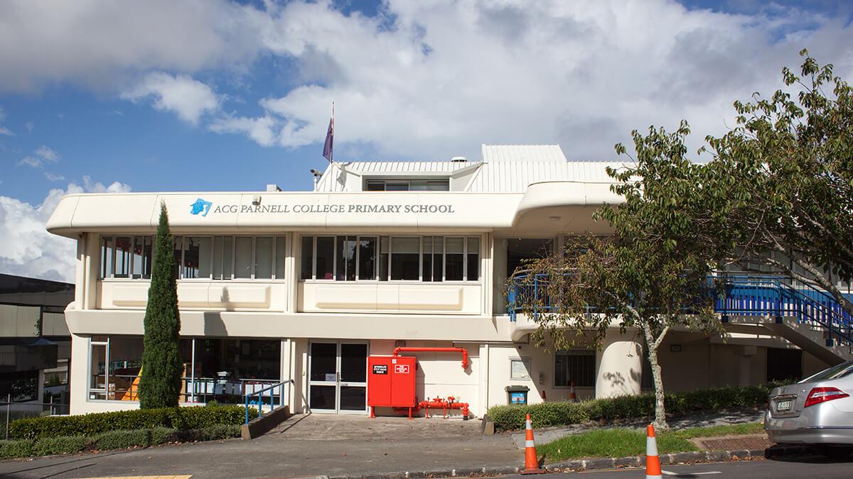 ニュージーランド留学おススメ学校|小学校校舎