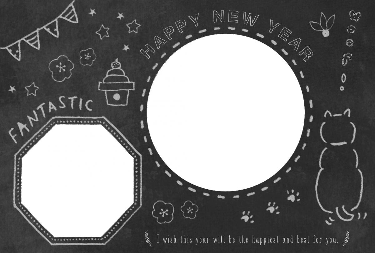 全部無料! おしゃれでかわいい 年賀状素材プレゼント2018年《戌年》