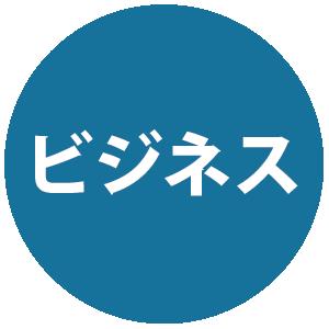 協力イベント(発音記号) | 英語物語を攻略するブ …