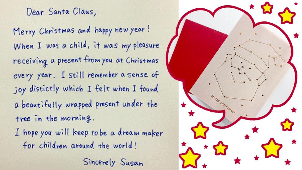クリスマス カード 英語 例文