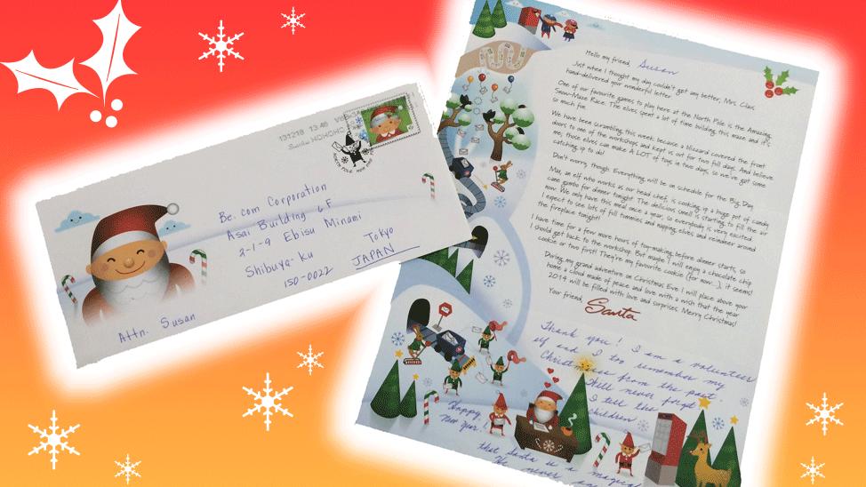 クリスマスカード例文 【贈る相手別】クリスマスカードに書くメッセージ文例集&オススメ厳選ギフト