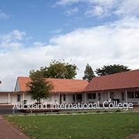 ニュージーランド留学|おススメ高校 AUCKLAND INTERNATIONAL COLLEGE