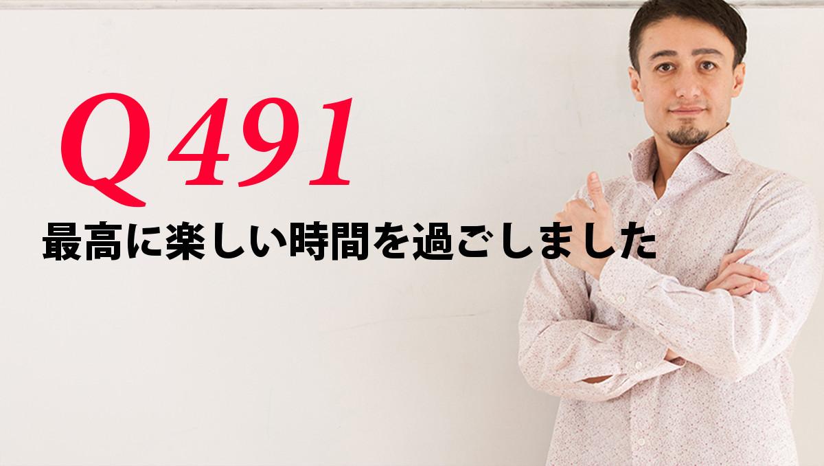 ありがとう 時間 を 幸せ 英語 な