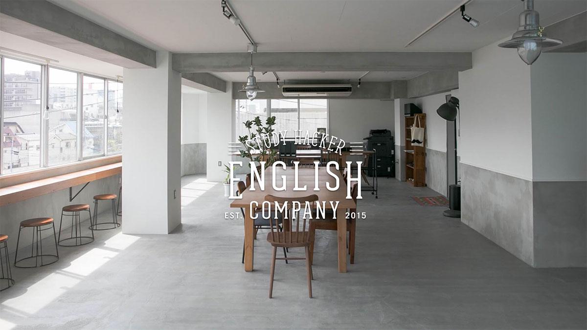 English Companyの特徴と評判・口コミまとめ